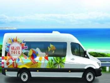 Поездки на море от компании «Красин Тур»